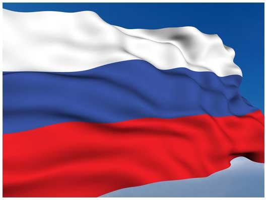как появился флаг россии