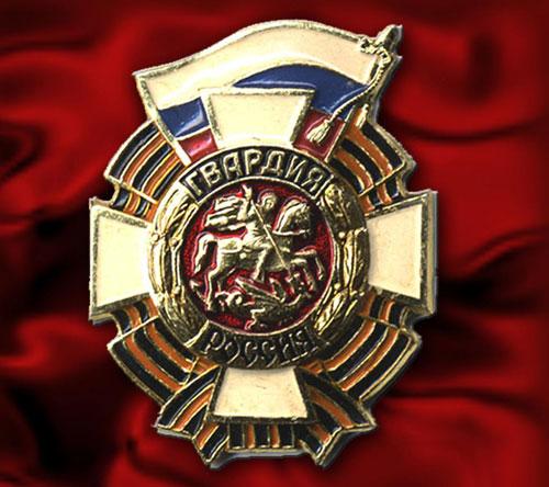 2 сентября день российской гвардии: история, поздравления